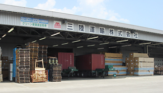 International Logistics Terminal