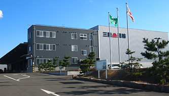 Sendai Port Distribution Center